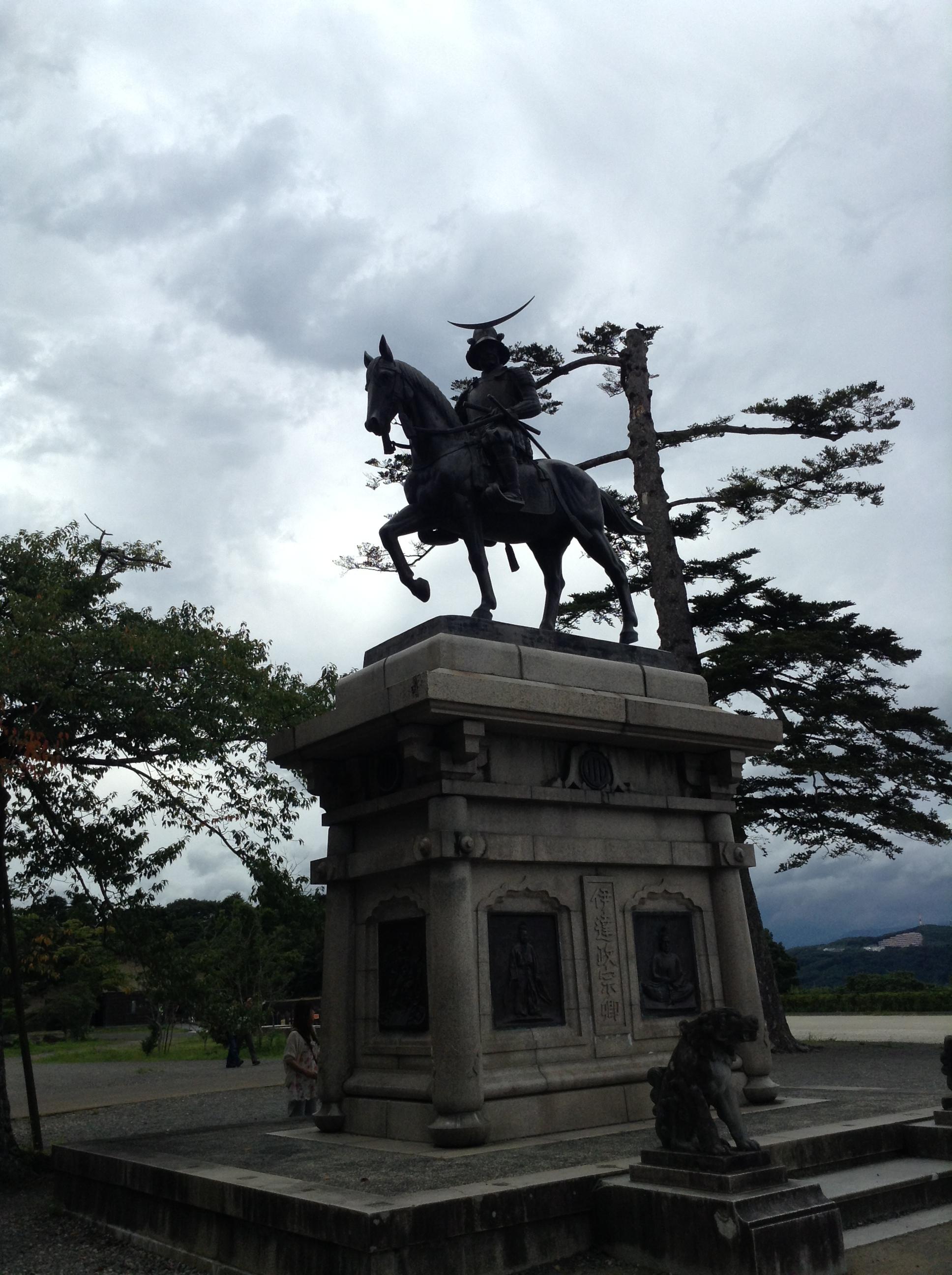 青葉城の伊達政宗公 =仙台のスーパーヒーロー に会ってきました!