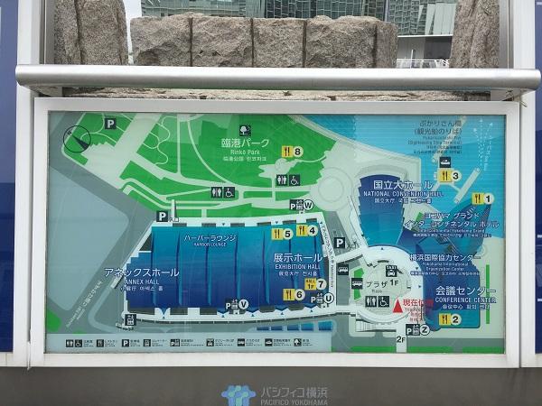 パシフィコ横浜の周辺地図