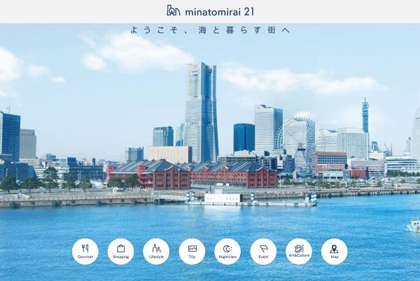 横浜みなとみらい21公式ウェブサイト