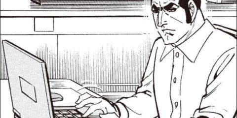 黙々とパソコンで仕事中のゴルゴ13