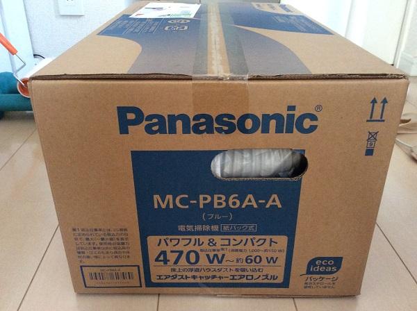 Panasonic 電気掃除機 紙パック式