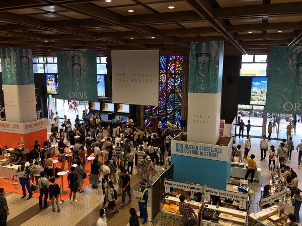 仙台駅の空間がジャズ演奏会!