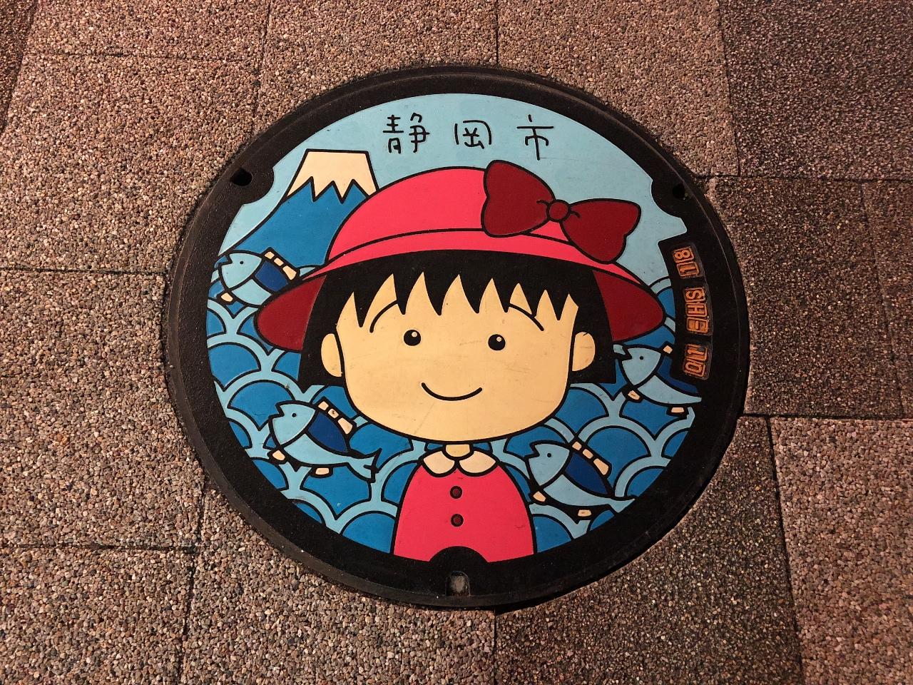 ちびまる子の聖地 静岡県清水市