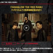 【dTV】「HiGH&LOW THE RED RAIN」