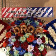 三嵜みさと・滝口ひかり卒業ライブ
