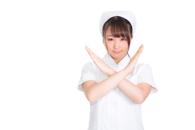 ピロリ菌除菌治療の前段階として、腹を括って胃カメラ検査を予約