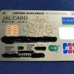 JGC(JALグローバルクラブ)のメリットと入会条件、どうやって入る?