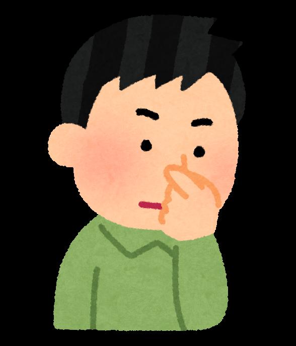 鼻づまりで苦しんだ原因は鼻中隔湾曲症なのか?「鼻のクリニック東京」での初診を考える!