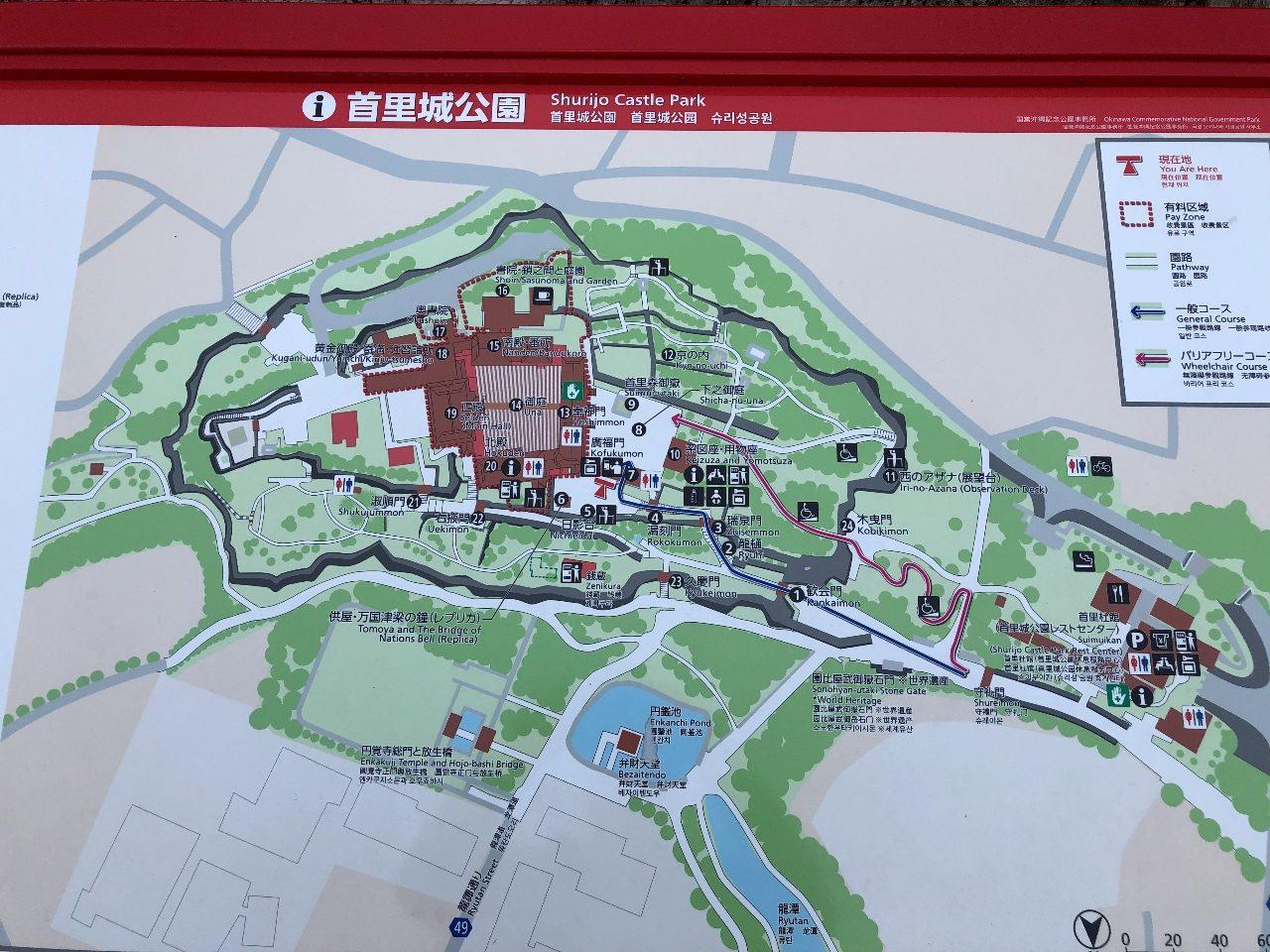 首里城へのアクセス、入場時間、入場料、見学コースについて実体験をもとに語ります【沖縄首里城公園】