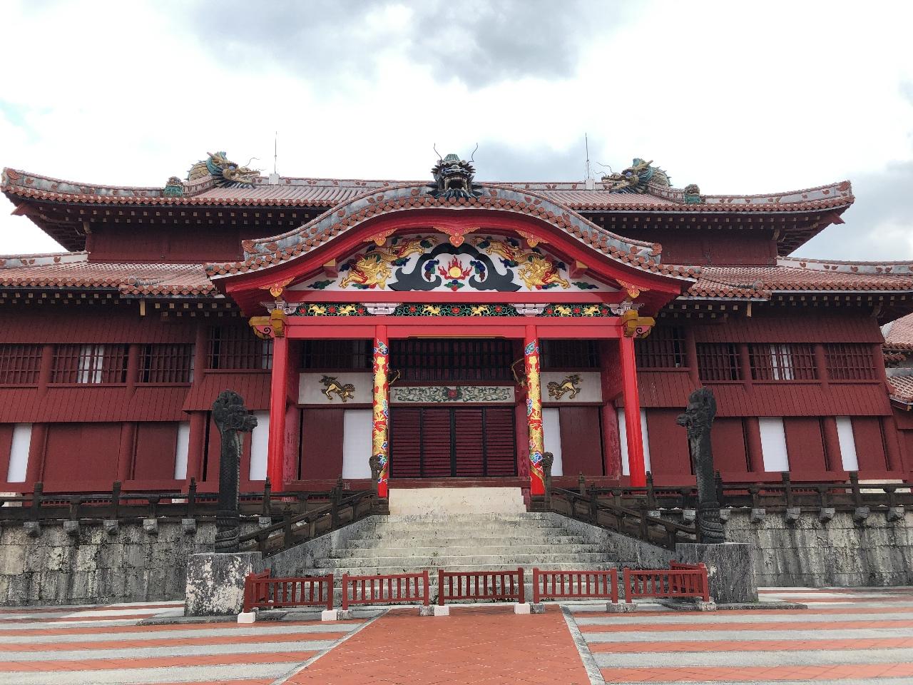 首里城へのアクセス、入場時間、入場料、見学コースについての実体験【沖縄首里城公園】