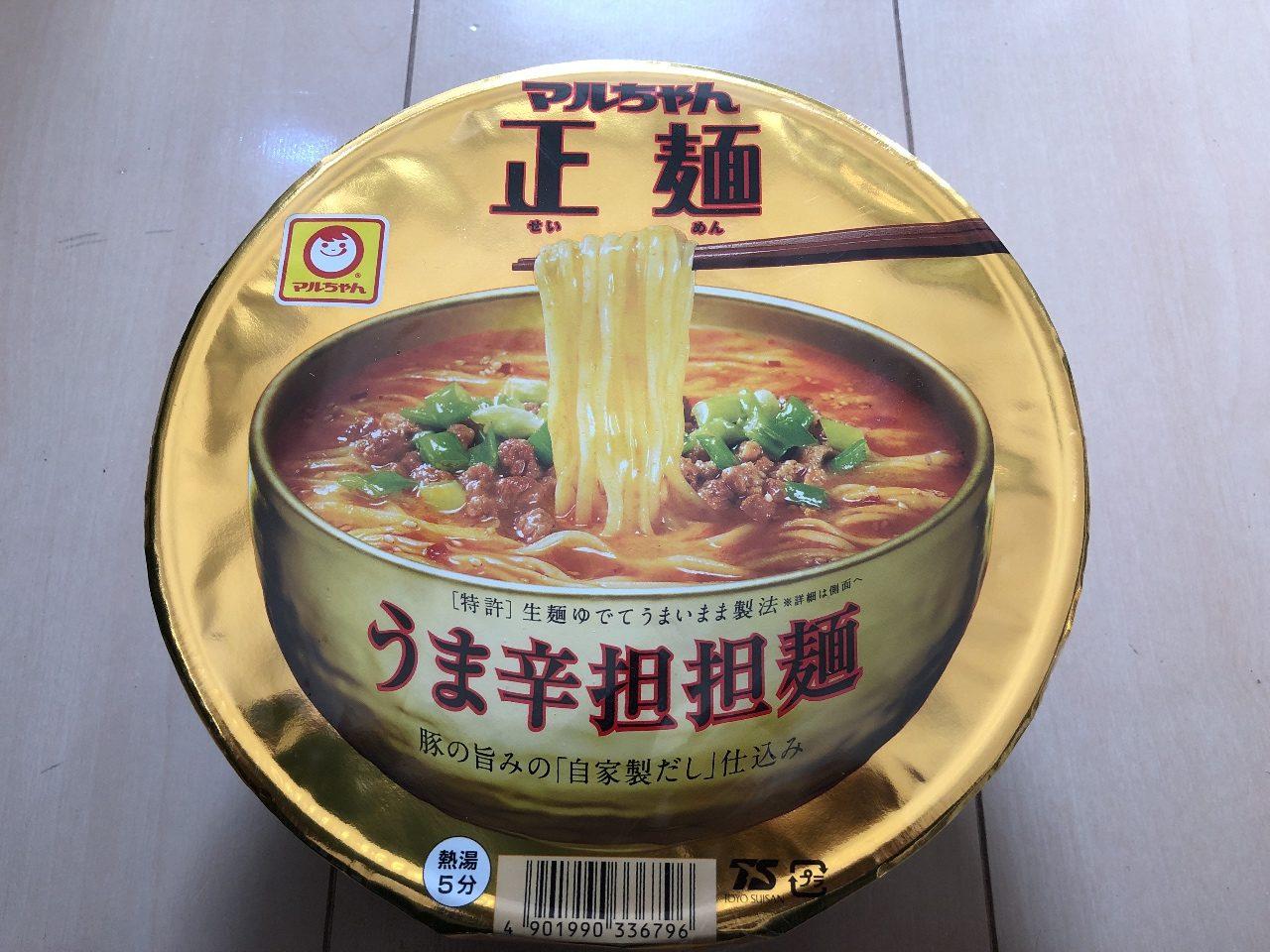 マルちゃん正麺カップ 「うま辛担々麺」