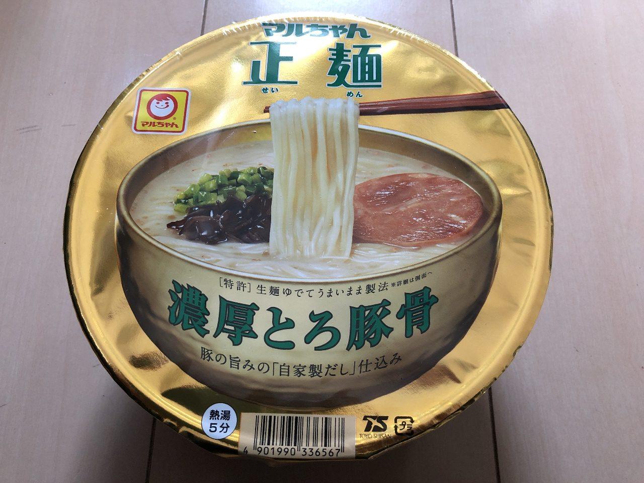 マルちゃん正麺カップ 「濃厚とろ豚骨」