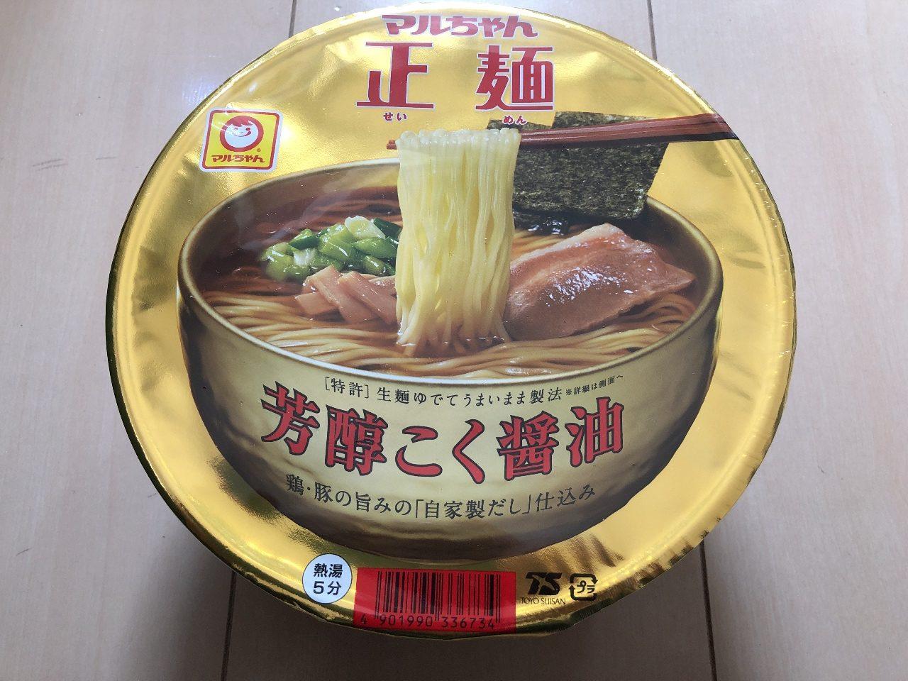 マルちゃん正麺カップ 「芳醇こく醤油」