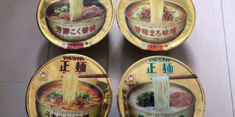 マルちゃん正麺カップ 4種 「芳醇こく醤油」 「香味まろ味噌」 「濃厚とろ豚骨」 「うま辛担々麺」