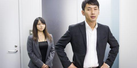 会社が従業員に与える罰である「懲戒処分」と極刑にあたる「解雇」について