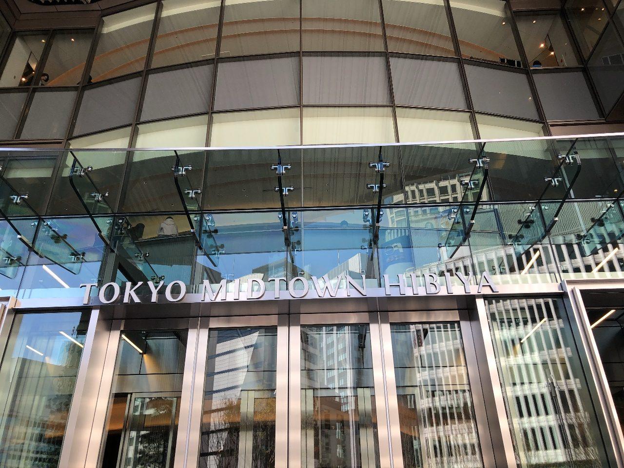 東京ミッドタウン日比谷の見どころ3ケ所 「レクサス」「TOHOシネマズ日比谷」「パークビューガーデン」