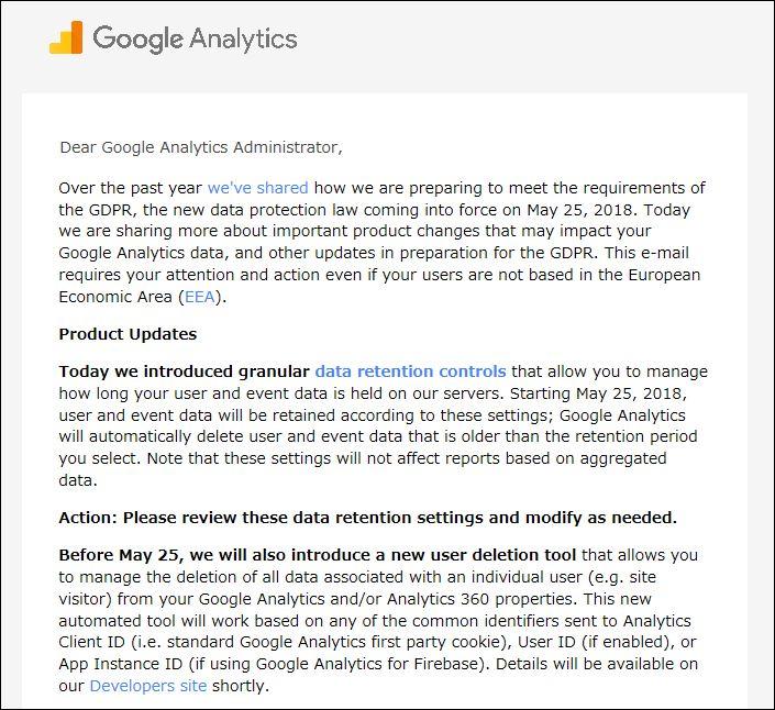 Googleアナリティクスの規約が変更、データ保存期間の設定変更方法の図解マニュアルを付けます