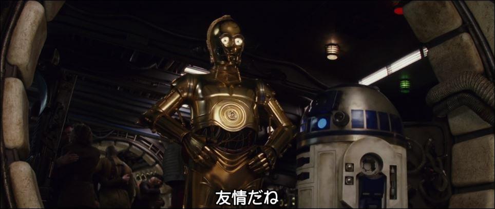 視聴結果報告:「スター・ウォーズ/最後のジェダイ」を楽天TVで鑑賞