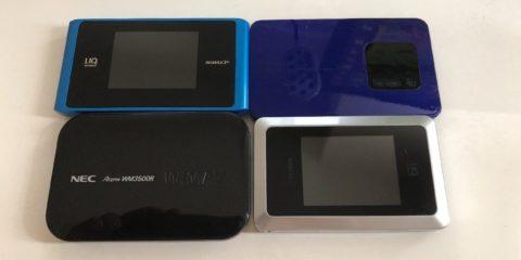 モバイルWi-FiルータならWiMAX(ワイマックス)!4機種8年間使い続けた満足感