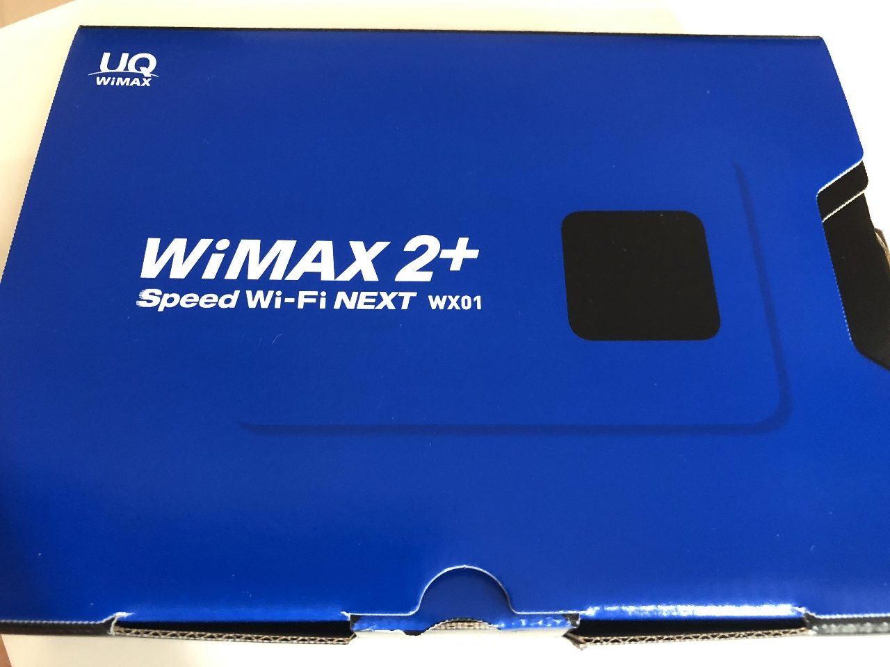 モバイルWi-FiルータならWiMAX 4機種8年間使い続けた満足感