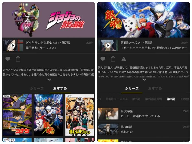 3日間10GB超でも【Hulu】動画配信サービスはスムーズに鑑賞可能!