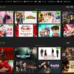 【Hulu】2週間無料でお試しのはずが結局継続しちゃった件