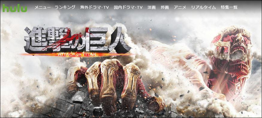 進撃の巨人 ATTACK ON TITAN (C)2015 映画「進撃の巨人」製作委員会