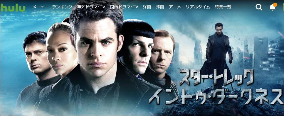 スター・トレック イントゥ・ダークネス Paramount Pictures