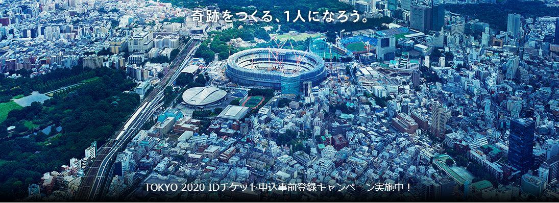 2020年東京オリンピックの開催時期を秋になぜできない