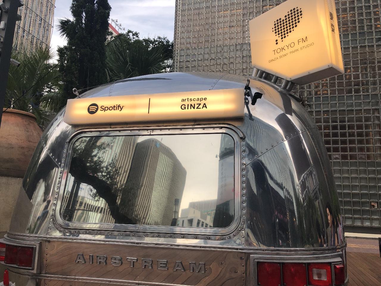 銀座ソニーまみれランキング!「銀座ソニーパーク」「ソニーショールーム」訪問記