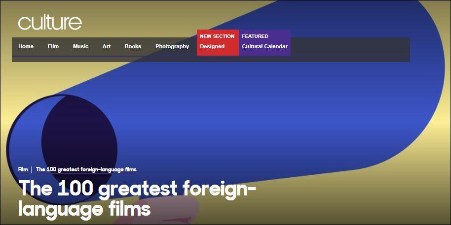 動画配信サービスの作品選びに困ったときのおすすめ映画なら英国BBC「外国語(英語以外の言語)歴代の映画 ベスト100」から選ぼう!