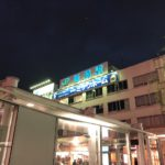 上越新幹線 JR東日本の小冊子「トランヴェール」と通販カタログ「Train Shop」がアイデア商品満載で楽しかった件