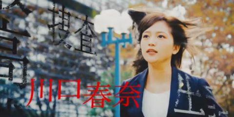 可愛すぎてたまらない川口春奈ちゃんのCM集と貴重で大胆な水着ショット!