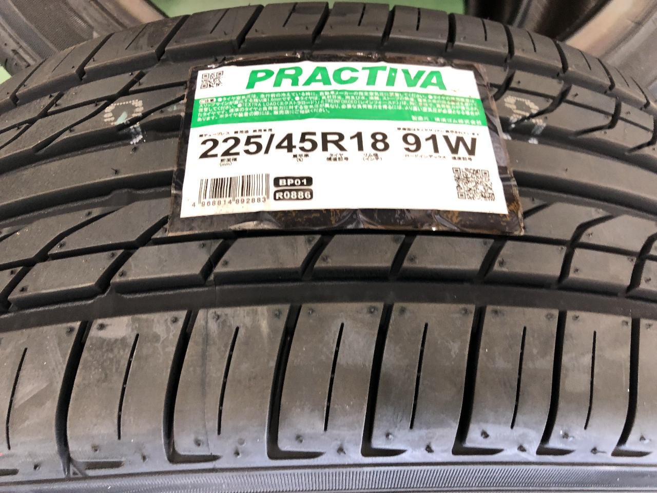 タイヤ交換をイエローハットで実施!早くて安い!?時間と費用はこれだけかかった!