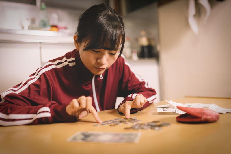 家計見直し術で不安解消! 貯金と節約は両輪の輪 実際に体験と失敗を重ねてきた具体的実行策をステップごとに解説