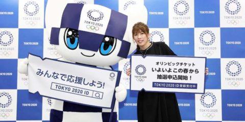 東京2020オリンピックの観戦チケット発表 僕の最終手段はマラソン(男子/女子)コースの無料観戦