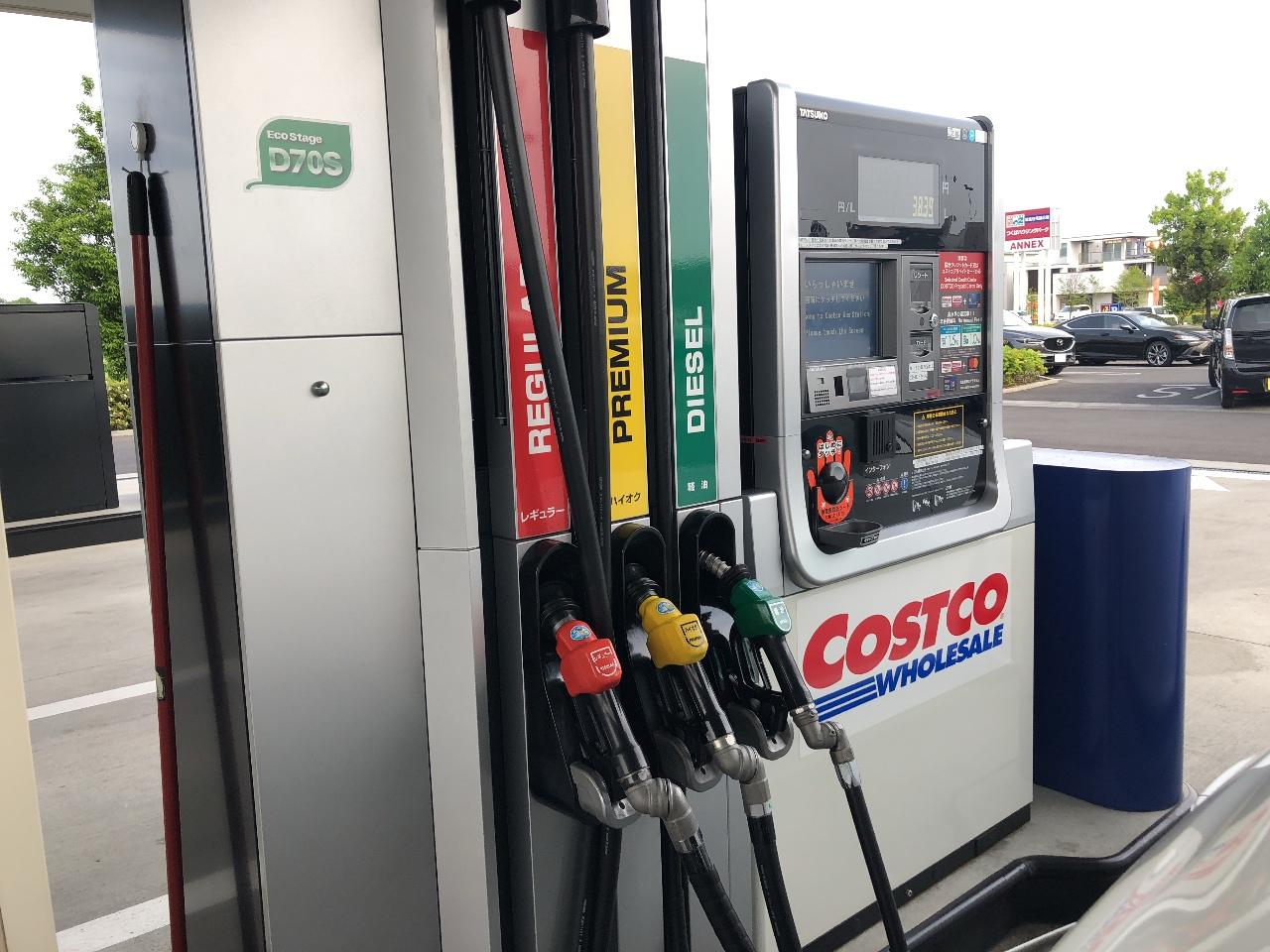 コストコのガソリン その安さと秘密 価格・品質・支払方法について詳しく解説
