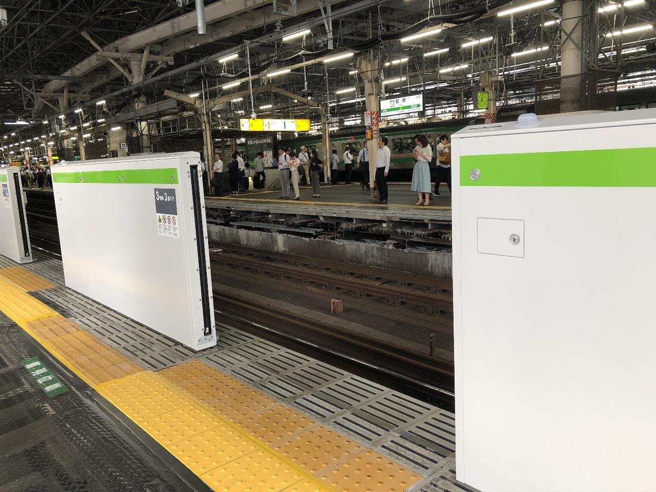 新橋駅ホームドア