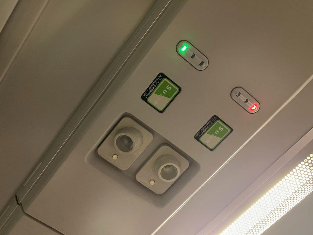 常磐線グリーン車の座席変更の方法!座席上方にSuicaをタッチ!