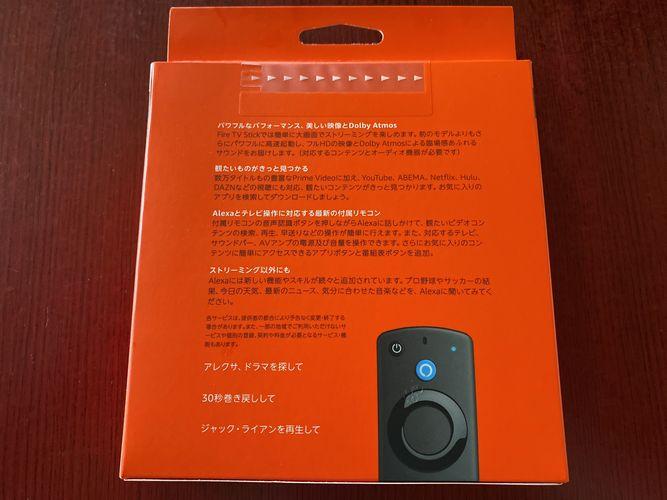 【2021年版 Fire TV Stick】第3世代と第2世代の両方使っての比較や感想!