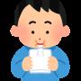 尿素呼気試験の注意事項、内容、費用について。ピロリ菌除菌治療はついに最終章へ(6回目)